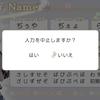 うたの☆プリンスさまっ♪ Debut for Nintendo Switchでとんでもねえ名前でDebutすることになった感想