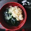 ハナビラタケのスープ