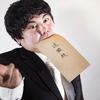 【転職活動】MIIDAS(ミイダス)で年収把握を!口コミレビュー