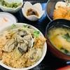 【浅口市】海賊亭で牡蠣づくし定食!!なんと、〇〇個も牡蠣が入っている牡蠣を楽しめる定食🎶