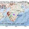 2017年10月17日 10時57分 奈良県でM3.2の地震
