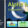Alpha Mask 2D画面でよく使う「アンチエイリアス」「グラーデーション」アルファマスクを実現