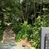 【熊本古民家カフェ】阿蘇の隠れ家  茶蔵カフェ