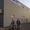 H.29.11.9(木) 徳島県自動車運転支援プロジェクトに参加してきました!!