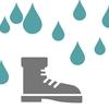 男だって雨の日は長靴が履きたい!男性用長靴を履いてみた感想