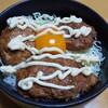 鶏むね肉をフープロでミンチにして 一から作る 鶏つくね丼