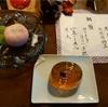 今週(7/8〜11)の季節の和菓子