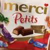 輸入菓子:ウイングエース:メルシープチ