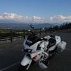 【バイク】VFR800で日帰りバイク旅をしてきた