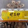 【埼玉・多賀城】神社配置  鶏卵販売会社「イセ食品(株)」【名取・色麻】