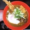 【食べログ】百名店にも選出!関西の高評価うどん3選ご紹介します。