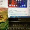 【プリングルス新発売】トリプルサワークリーム&オニオンを食べながら観る、アメリカ大統領選2020