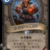妖の森ウィッチウッド カード事前評価(2)