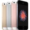 iPhone SE 最安維持費計算(2017年9月)