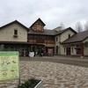大阪 堺 「堺・緑のミュージアム ハーベストの丘」が子連れ家族にもってこい!その理由とは!?