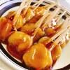 〔鹿児島市・中川家〕磯で一番美味しい『両棒餅(ぢゃんぼ餅)』を25年ぶりに食す