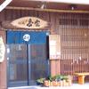 蕎麦 in 諏訪 ②