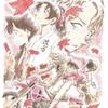 「劇場版名探偵コナン から紅の恋歌」テレビ初放送記念!平次と和葉のこれまでを振り返る!