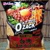 【新商品】名古屋めしがオーザックで新登場 台湾まぜそば味