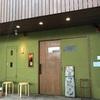 【らーめん】金久右衛門 本店 (深江橋)