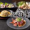 【オススメ5店】福岡県その他(福岡)にある創作料理が人気のお店