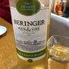ベリンジャー カリフォルニアワイン ソーヴィニヨン・ブラン