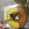 セブンイレブン  ポムドーナツ (チョコ&バナナホイップ)食べてみました