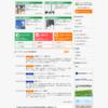 川崎市のイーソリューションはヤミ金ではない正規のローン会社です。