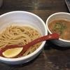 高知市内で人気のおすすめラーメン店「製麺処 蔵木」に行ってきた