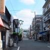 大阪めぐり(161)