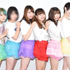 UNIDOL2017-18 Winter 関東予選 チーム紹介 『神大☆ムスメ』