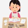 【50歳ひとり暮らし】1月の支出