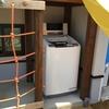 洗濯機の屋外設置。雨やホコリから守る防水洗濯機カバーを購入