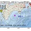 2017年09月26日 05時37分 土佐湾でM3.1の地震