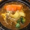 新宿のホットスプーンで牛すじ煮込み野菜カレー♪♪