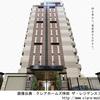 【愛媛】道後公園電停徒歩10分 クレアホームズ持田 ザ・レジデンス2018年1月完成