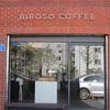 大興駅近くの素敵カフェ@BIROSO COFFEE