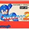 【ファミコン】ロックマン2 Dr.ワイリーの謎 OP~ED (1988年) 【FC クリア】【NES Playthrough Mega Man 2 (Full Games)】