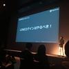 LINE主催セミナーレポート!ソーシャルログイン、そしてLINEログインの重要性とは?