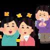 小3の私「朝鮮人っぽい名前…ほしいよぉ……」