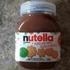 チョコレートスプレッドのヌテラ【nutella】を勝手におすすめしたい