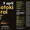 4/9コンセルトヘボウにて、日本人ピアニストによるチャリティピアノコンサート