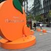 銀座ソニーパークで「エルメスのオレンジクリスマス」開催中!ホットオレンジチョコレートで温まる!