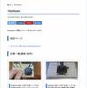 Wordpress で固定ページ内に記事一覧を表示するショートコードを追加する(Luxeritas 対応版)
