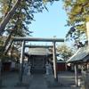 美しき地名 第56弾-9 「山王神社(小田原市)」