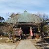 石堂寺に参拝する 千葉県南房総市
