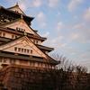 【大阪城公園】めっちゃ遊べて盛りだくさん!【子連れお出かけにも】