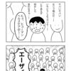 シュール4コマ「卒業式」