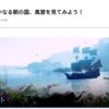 【イベント紹介】2/3日メンテ明け~