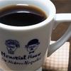 訪問して頂いた方に一杯のコーヒーを ☕